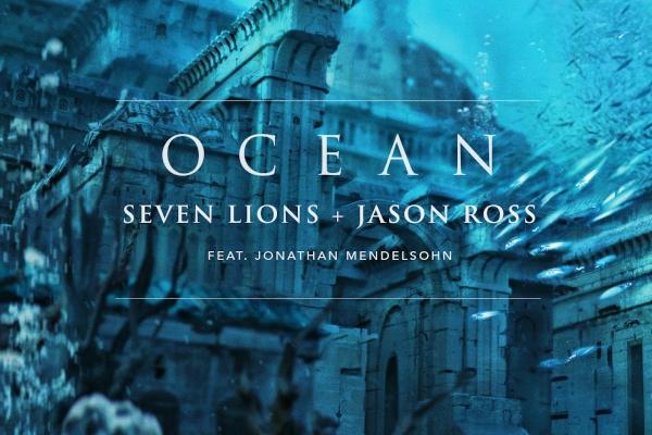 seven lions jason ross ocean sirens