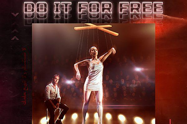 Anthony Dircson – Do It For Free